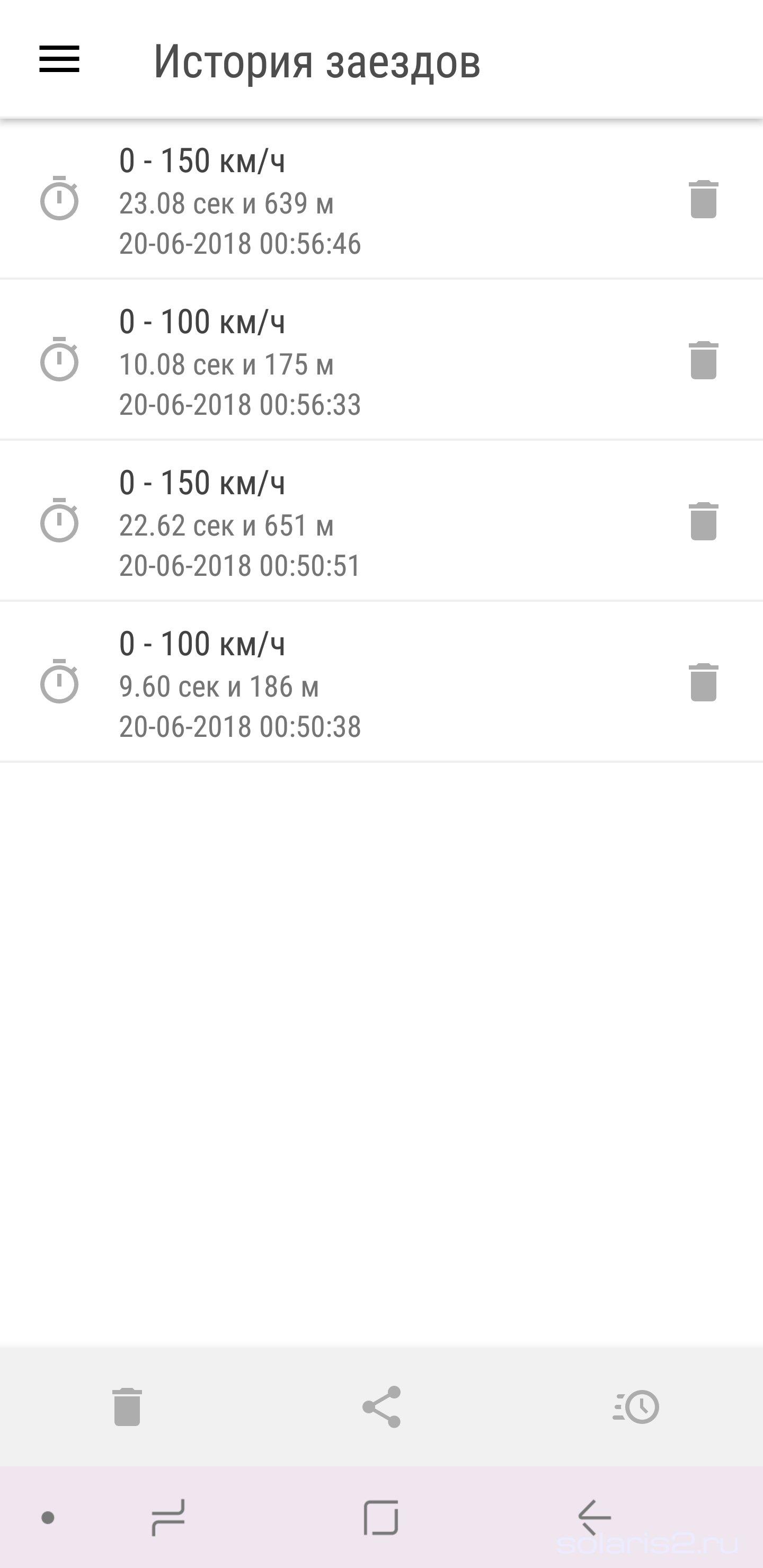 Screenshot_20180620-011805_Speed_Logic_Lite[1].jpg