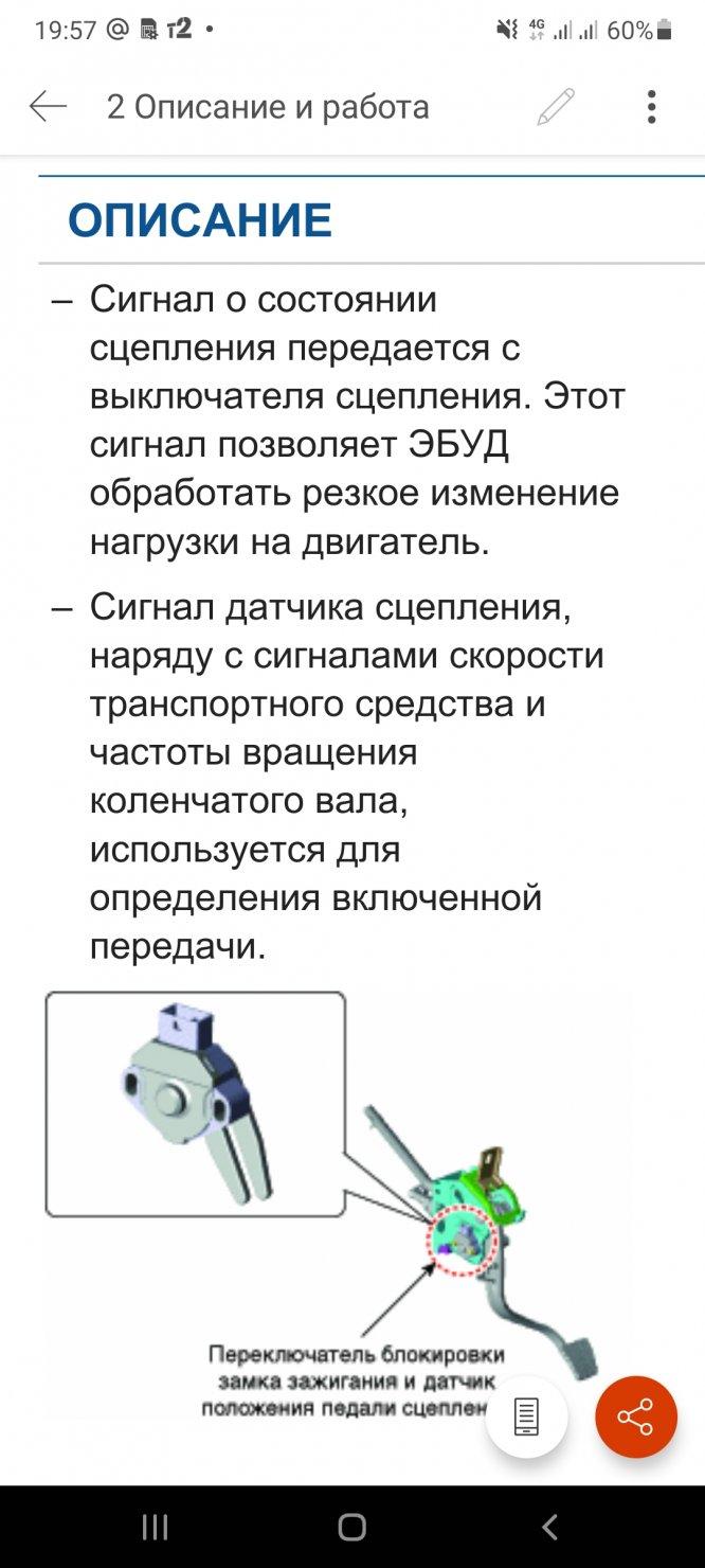 Screenshot_20210920-195749_Office.jpg
